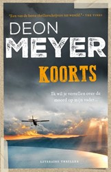 Koorts Meyer, Deon