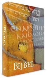 Bijbel NBV standaard ( Pietersma) NBG