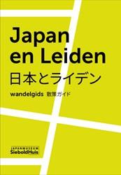 Japan in Leiden -wandelgids Forrer, Kuniko