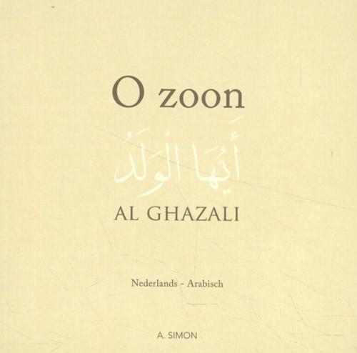 O zoon Al Ghazali, Abu Hamid