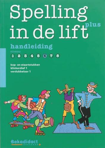 Spelling in de lift Plus ERADES, M.