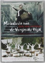 Melodieen van de Verijnski Wijk 2129 Sjengelaja, Georgi