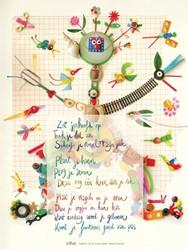 Plint Poezieposter met gedicht Zet je ho Kroes, Ruud