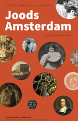 Joods Amsterdam -geillustreerde gids Stoutenbeek, Jan