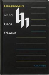 Basisgrammatica van het Bijbels Hebreeuw Verheij, A.J.C.
