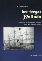 Het fregat Pallada -reisopstellen Gontsjarov, Ivan Alexandrovitsj