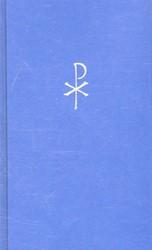 Lieteboek foar de tsjerken -psalmen en gesangen foar de ea retsjinst yn tserke en husoan