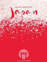 Basisboek Japan Nishimura, Aya