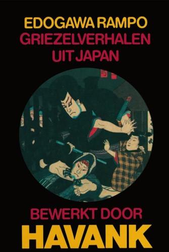 Griezelverhalen uit Japan -BOEK OP VERZOEK Havank