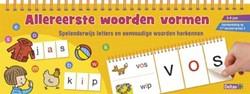 Allereerste woorden vormen (5-6 j.) -spelenderwijs letters en eenvo udige woorden herkennen ZNU