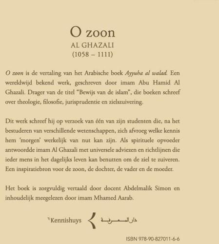 O zoon Al Ghazali, Abu Hamid-2
