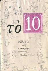<NR. 10> Karagatsis, M.