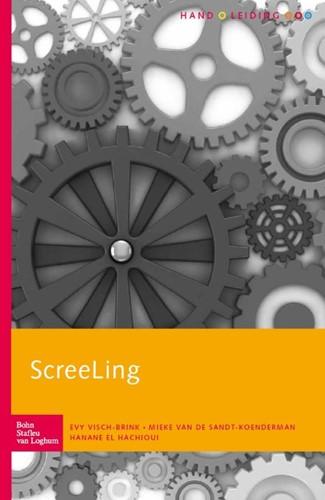 Screeling Complete set -COMPLETE SET Visch-Brink, E.G.
