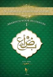 Arabisch voor beginners Abba, Aziz