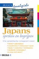 Hugo's taalgidsen- Japans spreken e