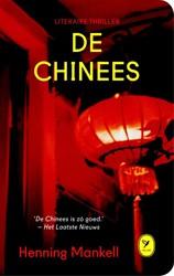 De Chinees -EEN VERTALING Mankell, Henning