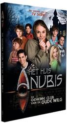 Anubis: leesboek 1 De geheime club van d Verhulst, Gert