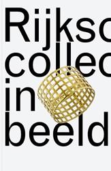 Rijkscollectie in beeld Kuyvenhoven, Fransje