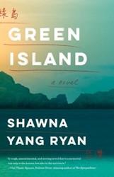 Ryan*Green Island Ryan, Shawna Yang