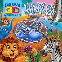 3D Tot bij de waterpoel!