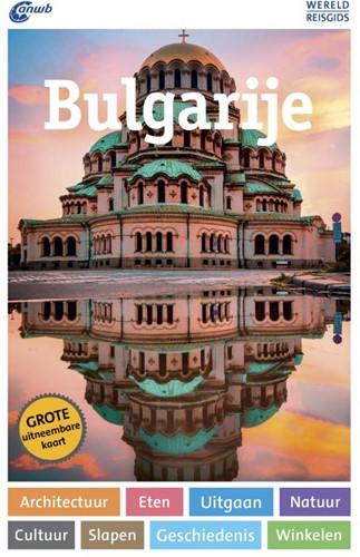 Bulgarije wereldreisgids -Bulgarije wereldreisgids Palahutev, Georgi