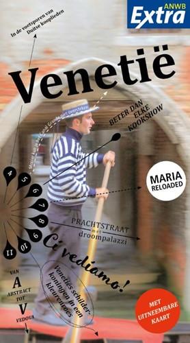 Venetie Vitiello, Gabriella