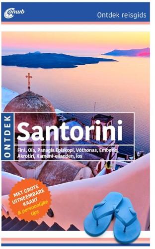 Santorini Botig, Klaus