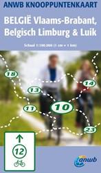 ANWB Knooppuntenkaart : Belgie: Vlaams B -schaal 1:100.000