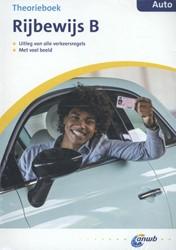 ANWB rijopleiding : Theorieboek rijbewij -ANWB theorieboek rijbewijs B - auto met oefen CD