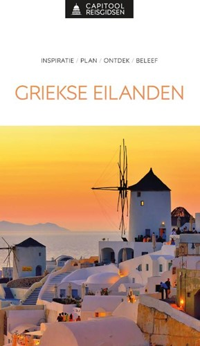 Griekse Eilanden Capitool