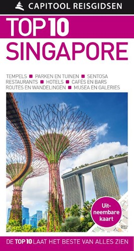 Singapore Capitool