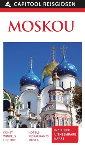 Moskou Rice, Christopher