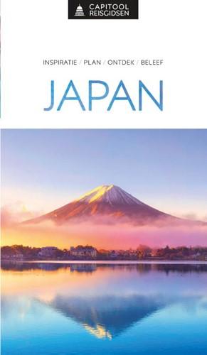 Japan Capitool