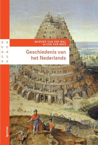 Geschiedenis van het Nederlands Wal, Marijke van der