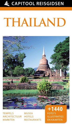 Thailand CAPITOOL