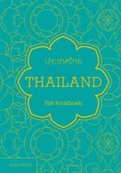 Thailand -het kookboek Gabriel, Jean-Pierre