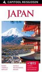 Capitool Japan Benson, John Hart