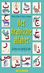 Het Arabische alfabet -zo lees en schrijf je het Awde, Nicholas