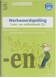 Werkwoordspelling Leer- en Oefenboek gro