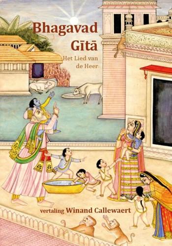 Bhagavad Gita -Het Lied van de Heer