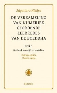 De verzameling van numeriek geordende le -Deel 3 Het boek van de vijf- e n zestallen