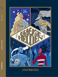 Griekse Helden -Griekse mythologie voor beginn ers Dolen, Hein van