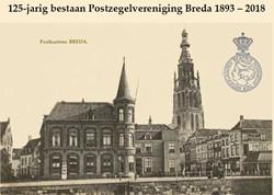 125-jarig bestaan Postzegelvereniging Br Christiaanen, Piet