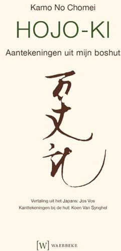 Hojo-ki -Aantekeningen uit mij boshut Kamo No Chomei
