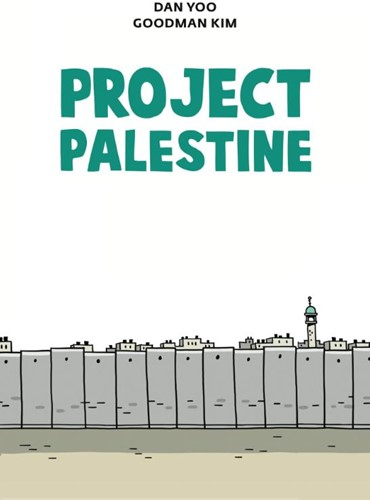 Project Palestine Dan Yoo