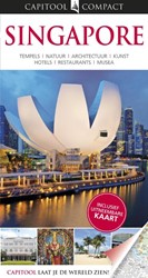Capitool Compact  Singapore Eveland, Jennifer