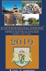 Achterhoekse & Liemerse Spreukenkale Ribbers, Arie