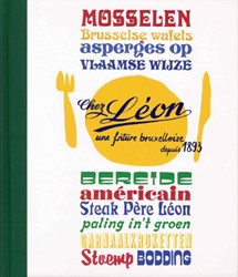 Chez Leon, une friture bruxelloise (NL)