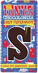 TONY'S CHOCOLONELY PUUR PEPERNOOT S -SINTERKLAAS ARTIKELEN NLSLRPPNS180 180GR