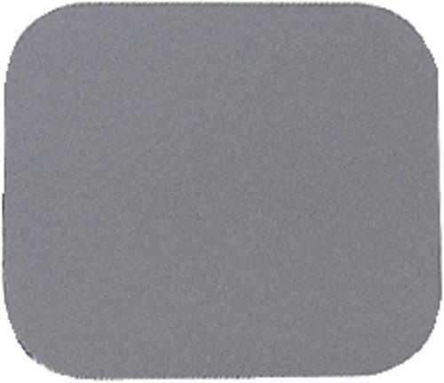 MUISMAT QUANTORE 230X190X6MM GRIJS -HUISMERK COMPUTERTOEBEHOREN MP-8 GREY Muismat quantore 23x19cm grijs